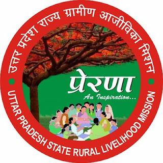 UPSRLM 1700+ Vacancies Online Form 2018 – Sarkari Naukri in UP