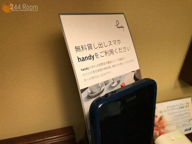 handy-smartphone2