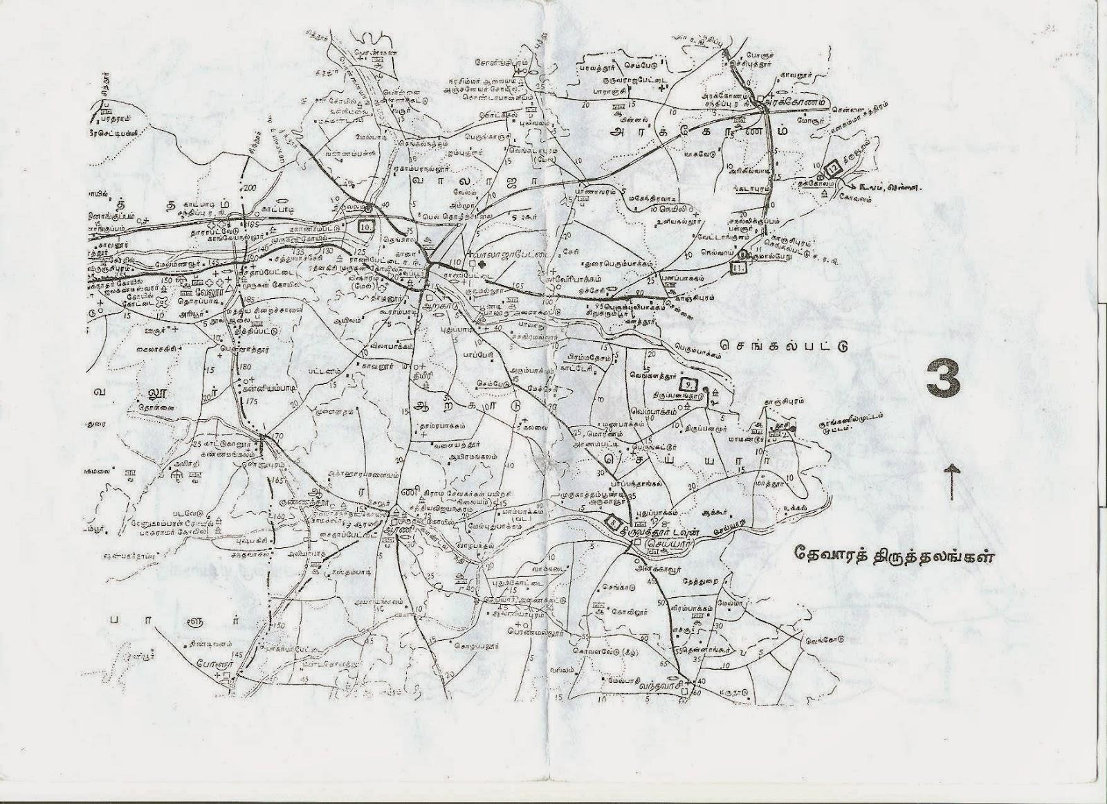 VELUDHARAN's TEMPLES VISIT: 276. DEVARAM PAADAL PETRA
