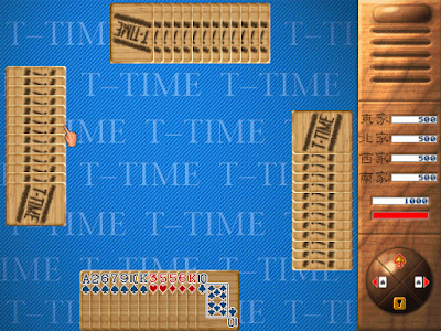 【Dos】接龍777,適合用來打發時間的撲克牌遊戲!
