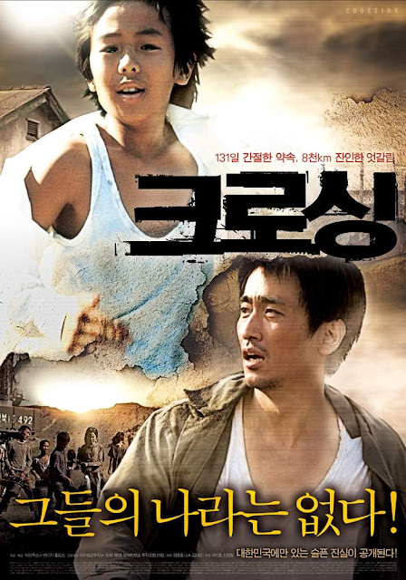 Sinopsis Crossing (2008) - Film Korea