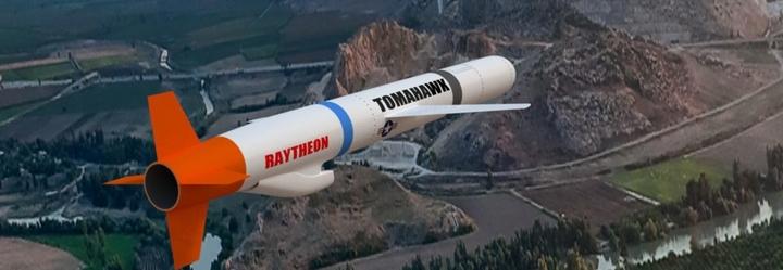 США модернізують крилаті ракети Tomahawk