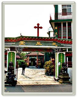 大臺南溪北之美與旅遊導覽: 鹽水-鹽水天主教堂