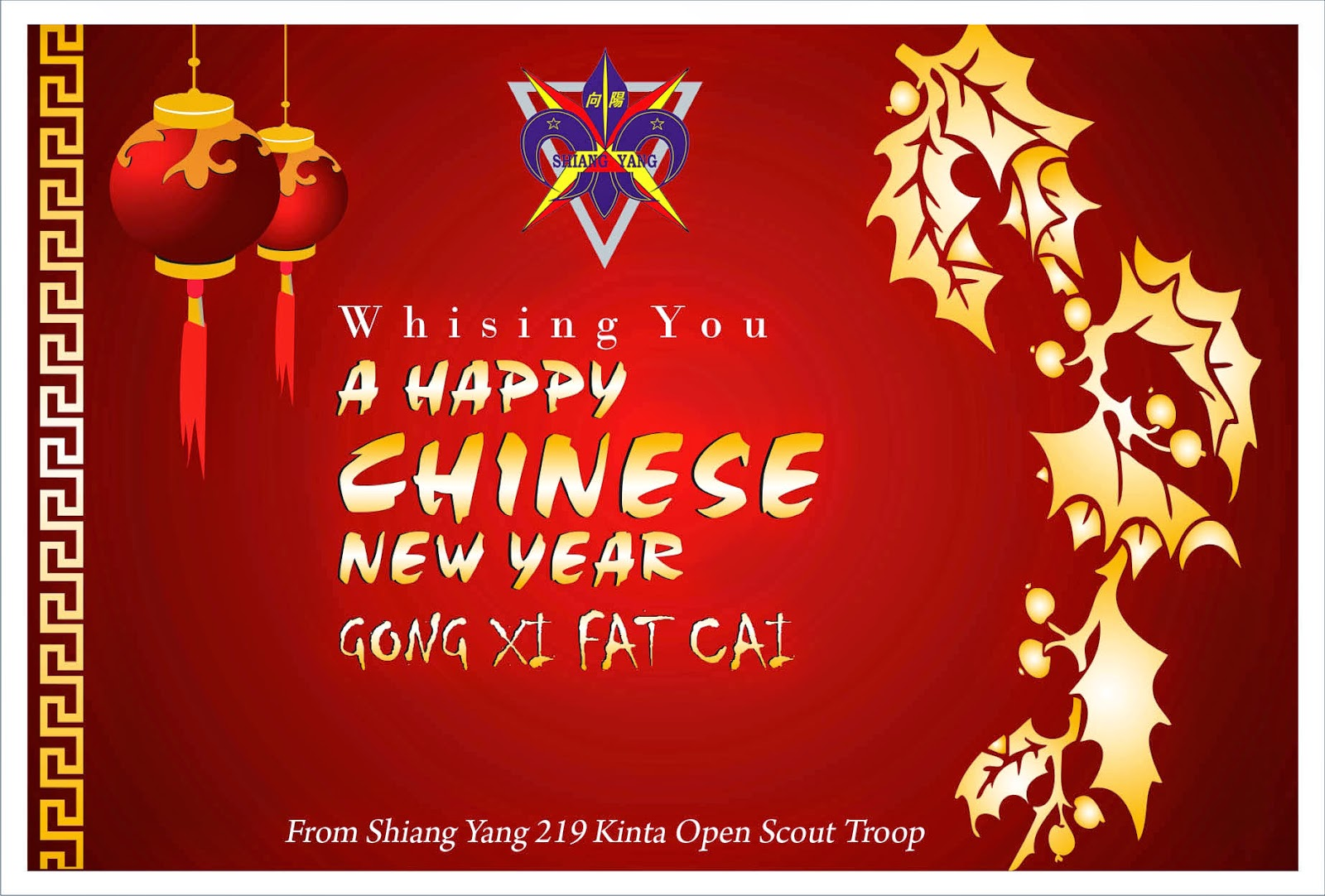 Chinese New Year Wishing For All Chinese New Year Wishes Quotes