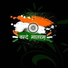 Republic Day Wallpapers HD Engliah