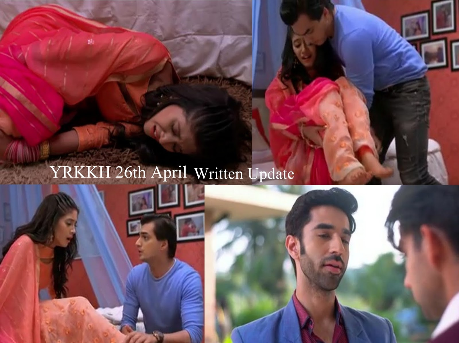 Yeh Rishta Kya Kahlata Hai 26th April 2017 Episode 2372 Written