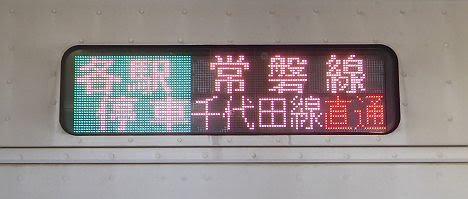 常磐線 千代田線直通 各駅停車 本厚木行き1 小田急4000形
