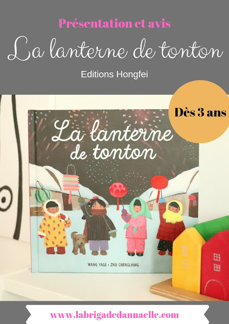 nouvel an chinois livre maternelle