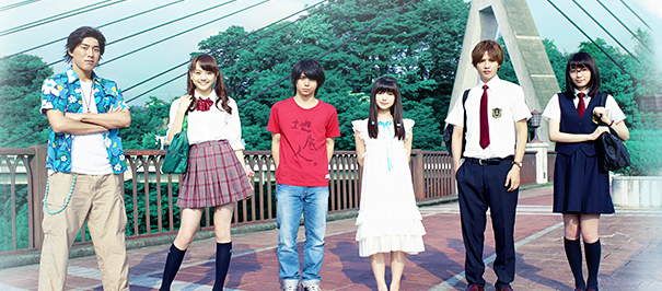 Download Ano Hana Live Action The Flower We Saw That Day Sub Indo