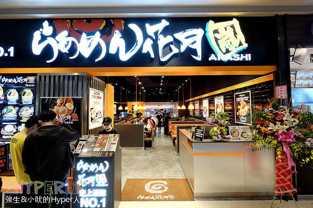 44415163072 74cf5686e4 c - 2018年9月台中新店資訊彙整,31間台中餐廳