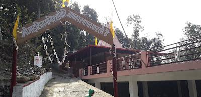 Shri Madu Siddh Temple Dehradun