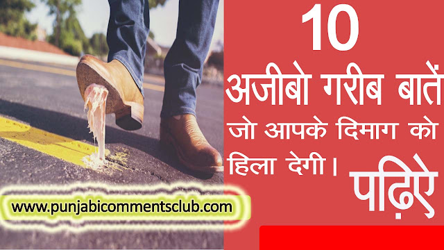 Sachi baatein quotes | truth thought  सच्ची बातें