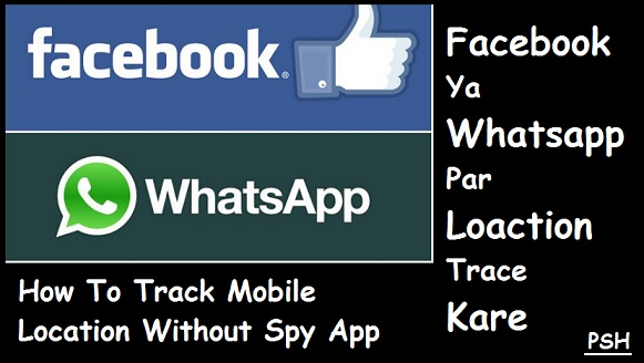 how to track mobile location without spy app