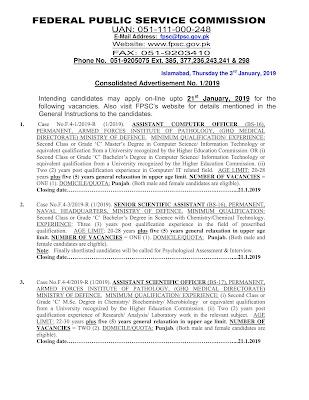 FPSC JOBS PREVENTIVE OFFICER | Federal Public Service