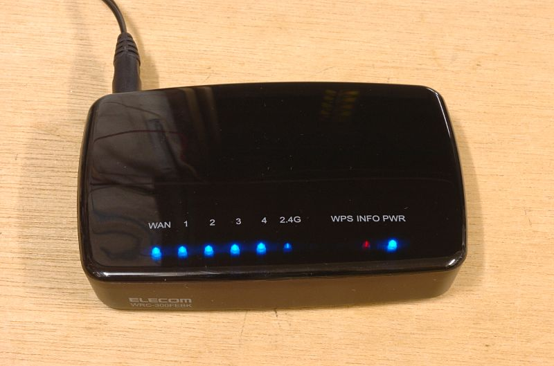 elecom wrc-300febk-a ファームウェア