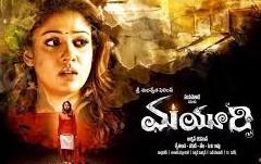 Mayuri 2015 Telugu Movie Watch Online