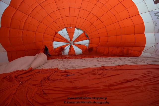 Το αερόστατο της ΔΕΘ ήρθε και στην Κατερίνη. (ΦΩΤΟΓΡΑΦΙΕΣ) Η 81η ΔΕΘ απογειώνεται!