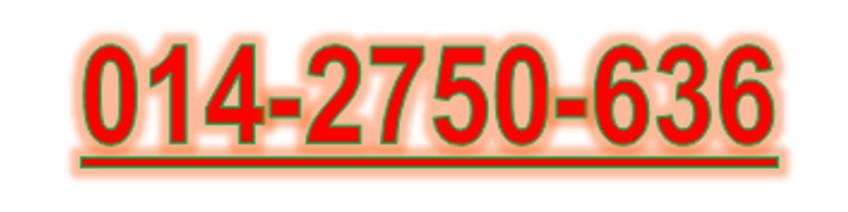 014-2750-636