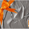 Win a $200 Home Depot Gift Card