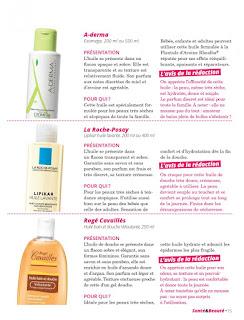 Catalogue Auchan 19 Juin au 31 août 2017