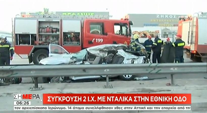 Τραγωδία στον Κηφισό: Μεθυσμένος οδηγός νταλίκας παρέσυρε 2 αυτοκίνητα -Ενας νεκρός (Βίντεο)
