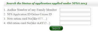 Step 1: NFS Delhi Ration Card Application Status