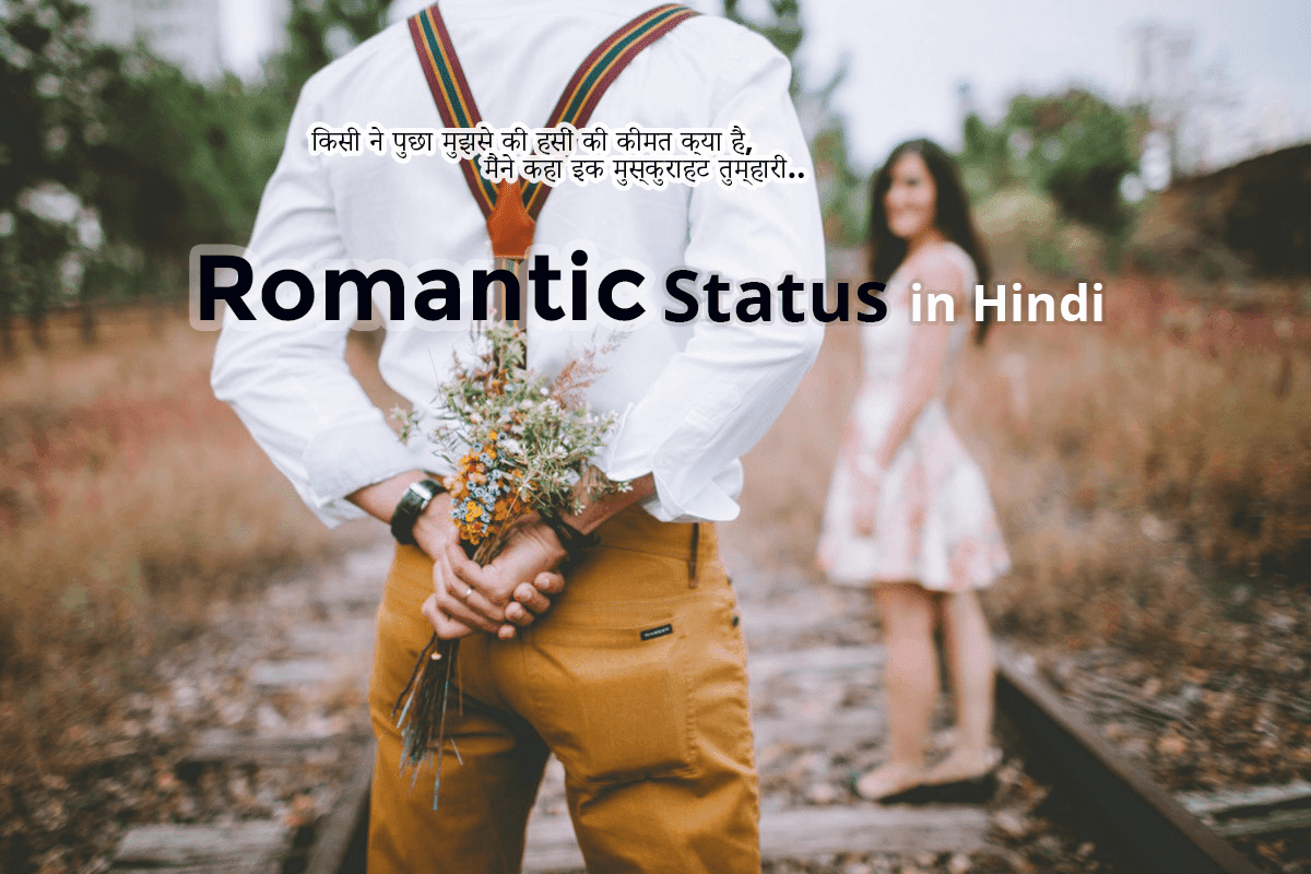 Romantic Hindi Status - Whatsapp status hindi