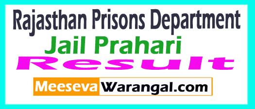 Rajasthan Jail Prahari Result 2017 Raj Prison Guard Merit List