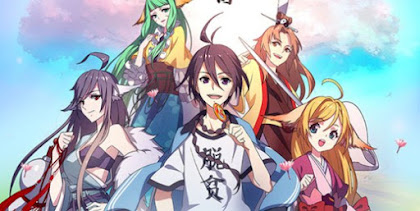 Enmusubi No Youko-chan Todos os Episódios Online