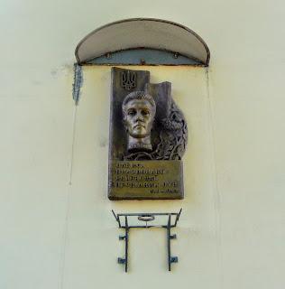 алуква. Народний дім. Пам'ятний знак Олексі Пилипоньку