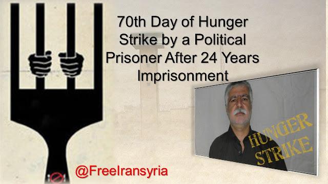 Mohammad Nazari, Kurdish political prisoner