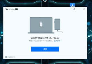 bilgisayar-ile-android-cihaz-rootlama