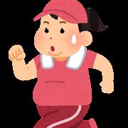 痩せようと運動をする人のイラスト(女性)