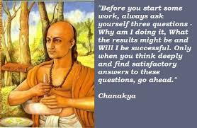 Chanakya Quotes: Political Quotes by Chanakya/ Chanakya Quotes on administration