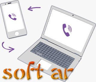 تحميل برنامج المكالمات المجانية فايبر