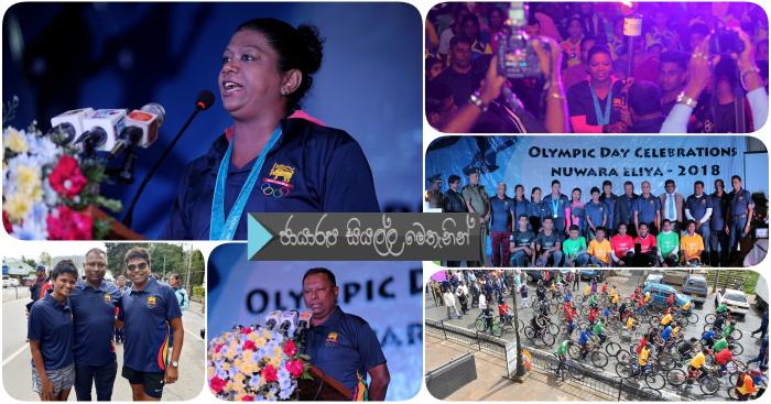 https://gallery.gossiplankanews.com/event/70th-olympic-day-run-at-nuwara-eliya.html