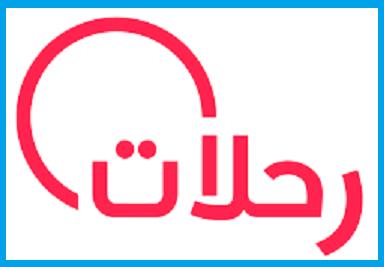 للمصريين : احصل على 600 جنيه واهدى اصدقائك مثلهم مع رحلات مصر