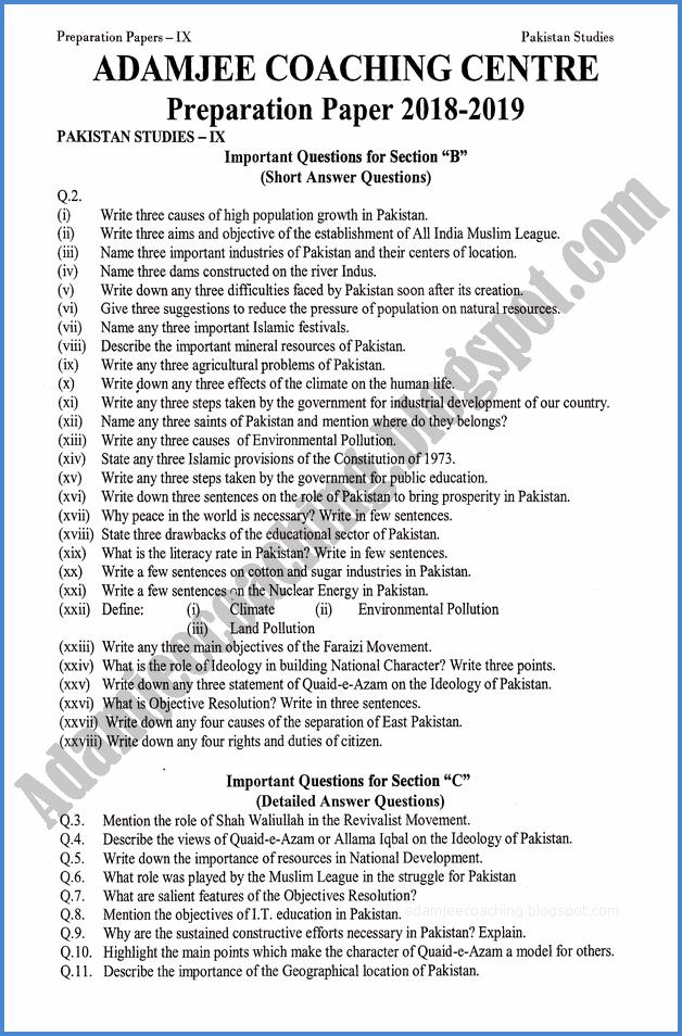 Adamjee Coaching: Pak Studies 9th - Adamjee Coaching Guess Paper 2019