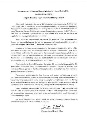 PEA Statement in English about electricity cuts on Koh Samui