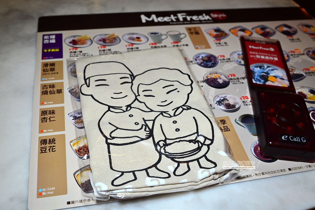 meetfresh-09.jpg