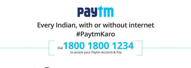 Paytm Cashless Without Internet in India