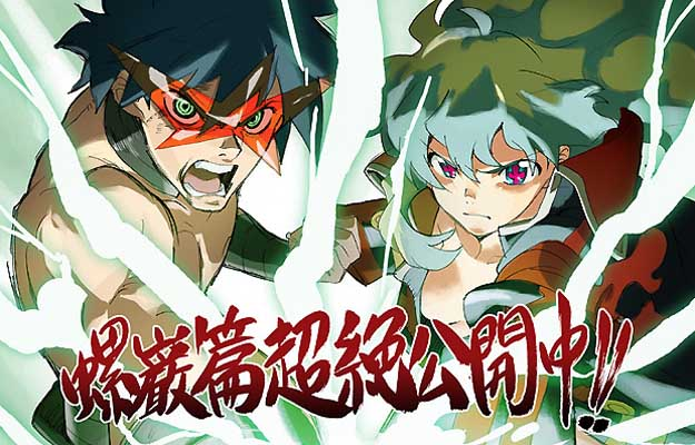 Download Tengen Toppa Gurren Lagann Movie: Lagann-hen Subtitle Indonesia