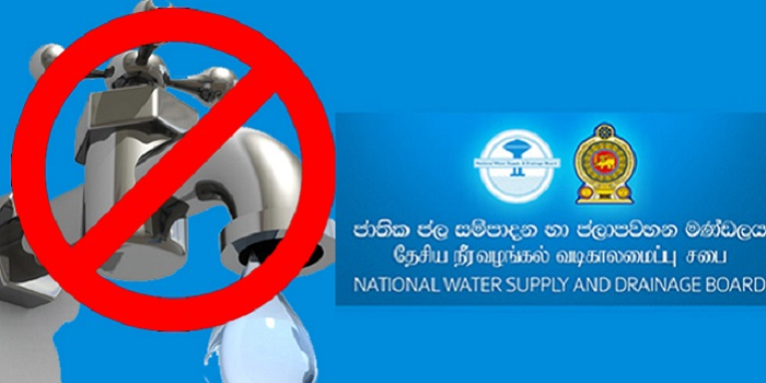 Nine hour water cut to affect parts of Colombo District