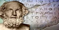 Η εκπληκτική Γλώσσα του Ομήρου: Αυτό το κείμενο αξίζει να το μελετήσετε!