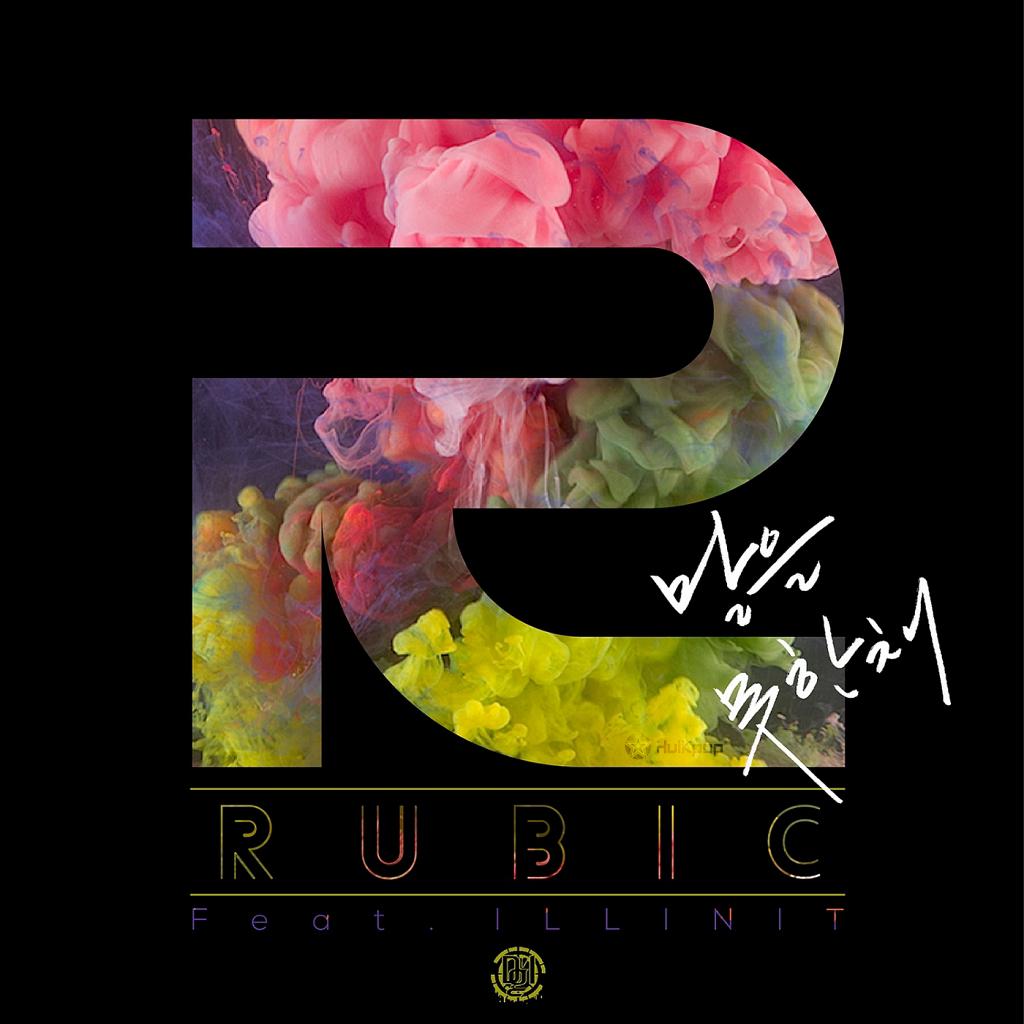 [Single] Rubic – 말을 못한 채