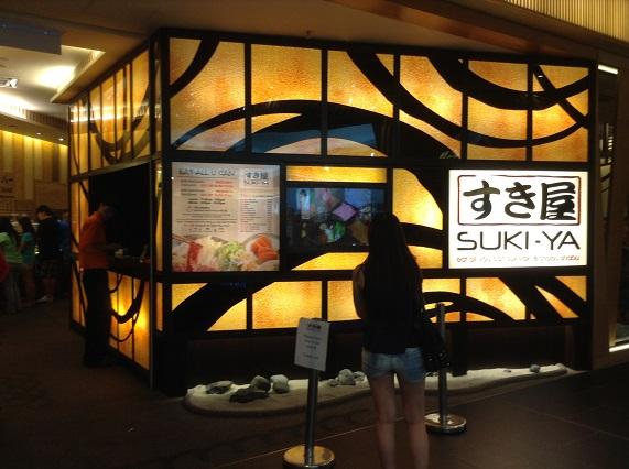 sukiya pavilion tokyo street