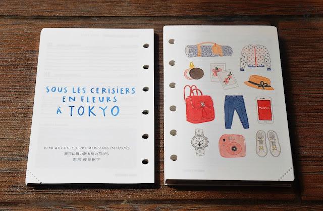 lv agenda page: tokyo