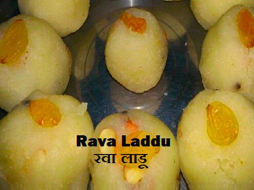 Rava Ladoo Recipe In Hindi