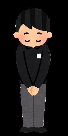 お辞儀をする黒い制服の店員のイラスト(男性)