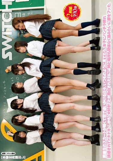 Day-to-day That Classmate Of Skirt Chasing In The Short And Eyes.I Watched As Usual